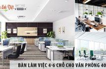 Mua bàn làm việc nhân viên 4-6 chỗ cho văn phòng 40m2 1