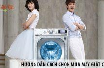 Hướng dẫn cách chọn mua máy giặt cũ 10